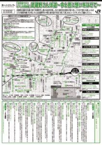 20210326-28-Mapのサムネイル